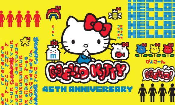 Girl X Hello Kitty